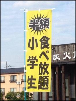 20141006-009.jpg